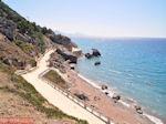 We naderen Rhodos stad - Foto van De Griekse Gids