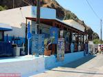 Souvenierwinkeltjes in Mandraki (Nisyros) - Foto van De Griekse Gids