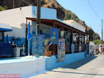 GriechenlandWeb.de Souvenierwinkeltjes in Mandraki (Nisyros) - Foto GriechenlandWeb.de