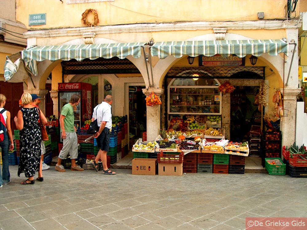 foto Groentewinkel in Corfu stad