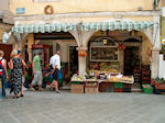 GriechenlandWeb.de Groentewinkel in Korfu Stadt - Foto GriechenlandWeb.de