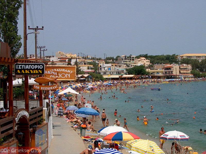 Hotel Centre Ville Agia Pelagia