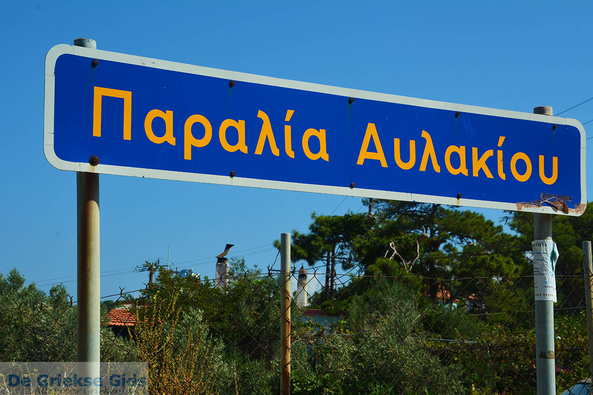 foto Avlaki Ikaria | Griekenland | Foto 2