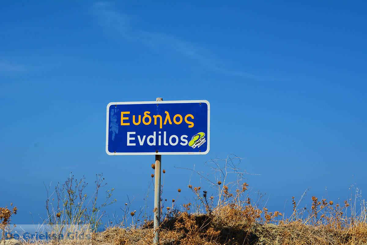 foto Evdilos Ikaria | Griekenland | Foto 6