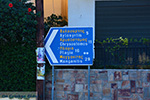 Agios Kirykos Ikaria | Griekenland | Foto 15 - Foto van De Griekse Gids