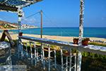 Strand Mesakti Armenistis Ikaria | Griekenland | Foto 38 - Foto van De Griekse Gids