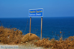 GriechenlandWeb.de Evdilos Ikaria | Griechenland | Foto 4 - Foto GriechenlandWeb.de