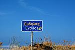 Evdilos Ikaria | Griekenland | Foto 6 - Foto van De Griekse Gids