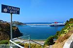 Evdilos Ikaria | Griekenland | Foto 25 - Foto van De Griekse Gids