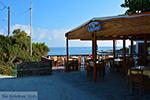 Gialiskari Ikaria | Griekenland | Foto 2 - Foto van De Griekse Gids