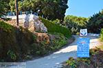Gialiskari Ikaria | Griekenland | Foto 17 - Foto van De Griekse Gids