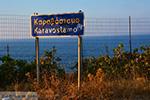 GriechenlandWeb.de Karavostamo Ikaria | Griechenland | Foto 3 - Foto GriechenlandWeb.de