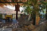 Nas Ikaria | Griechenland | Foto 4 - Foto GriechenlandWeb.de