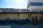 Ikaria airport | Vliegveld Ikaria | Griekenland - Foto van De Griekse Gids