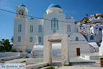 Chora Ios - Eiland Ios - Cycladen Griekenland foto 17 - Foto van De Griekse Gids