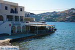 Mylopotas Ios - Eiland Ios - Cycladen Griekenland foto 35 - Foto van De Griekse Gids