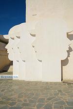 Chora Ios - Eiland Ios - Cycladen Griekenland foto 71 - Foto van De Griekse Gids