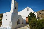 Chora Ios - Eiland Ios - Cycladen Griekenland foto 78 - Foto van De Griekse Gids