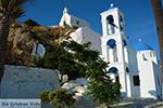 Chora Ios - Eiland Ios - Cycladen Griekenland foto 108 - Foto van De Griekse Gids