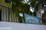 Chora Ios - Eiland Ios - Cycladen Griekenland foto 130 - Foto van De Griekse Gids