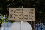Chora Ios - Eiland Ios - Cycladen Griekenland foto 162 - Foto van De Griekse Gids
