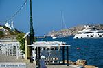Gialos Ios - Eiland Ios - Cycladen Griekenland foto 184 - Foto van De Griekse Gids
