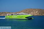 Gialos Ios - Eiland Ios - Cycladen Griekenland foto 203 - Foto van De Griekse Gids