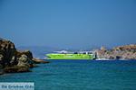 Valmas strand bij Gialos Ios - Eiland Ios - Cycladen foto 216 - Foto van De Griekse Gids