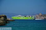 Valmas strand bij Gialos Ios - Eiland Ios - Cycladen foto 217 - Foto van De Griekse Gids