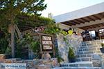 Psathi Ios - Eiland Ios - Cycladen Griekenland foto 324 - Foto van De Griekse Gids