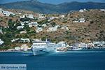 Gialos Chora Ios - Eiland Ios - Cycladen Griekenland foto 447 - Foto van De Griekse Gids