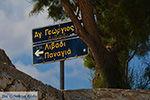 Eiland Iraklia | Cycladen | De Griekse Gids | nr 36 - Foto van De Griekse Gids