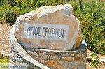 Eiland Iraklia | Cycladen | De Griekse Gids | nr 163 - Foto van De Griekse Gids