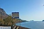 Masouri - Eiland Kalymnos -  Foto 12 - Foto van De Griekse Gids