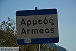 Masouri - Eiland Kalymnos -  Foto 13 - Foto van De Griekse Gids