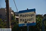 Masouri - Eiland Kalymnos -  Foto 14 - Foto van De Griekse Gids