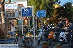 Masouri - Eiland Kalymnos -  Foto 20 - Foto van De Griekse Gids