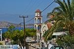 Melitsachas Myrties - Eiland Kalymnos -  Foto 20 - Foto van De Griekse Gids