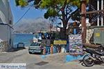 Melitsachas Myrties - Eiland Kalymnos -  Foto 22 - Foto van De Griekse Gids
