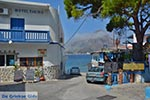 Melitsachas Myrties - Eiland Kalymnos -  Foto 23 - Foto van De Griekse Gids
