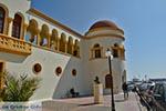 Pothia - Kalymnos stad - Eiland Kalymnos foto 13 - Foto van De Griekse Gids