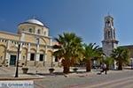 Pothia - Kalymnos stad - Eiland Kalymnos foto 23 - Foto van De Griekse Gids