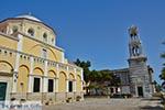 Pothia - Kalymnos stad - Eiland Kalymnos foto 82 - Foto van De Griekse Gids