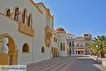 Pothia - Kalymnos stad - Eiland Kalymnos foto 90 - Foto van De Griekse Gids