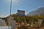 Vathys - Eiland Kalymnos foto 7 - Foto van De Griekse Gids