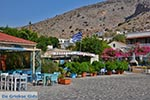 Vathys - Eiland Kalymnos foto 22 - Foto van De Griekse Gids