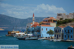 JustGreece.com Megisti Kastelorizo - Eiland Kastelorizo Dodecanese - Foto 29 - Foto van De Griekse Gids