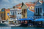 Megisti Kastelorizo - Eiland Kastelorizo Dodecanese - Foto 70 - Foto van De Griekse Gids