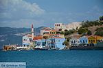 Megisti Kastelorizo - Eiland Kastelorizo Dodecanese - Foto 86 - Foto van De Griekse Gids