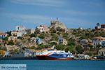 Megisti Kastelorizo - Eiland Kastelorizo Dodecanese - Foto 90 - Foto van De Griekse Gids